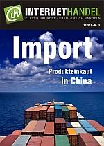 INTERNETHANDEL: Einkauf in China - Webmaster und SEO